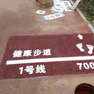 新乡道路划线