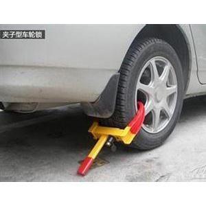 车轮锁价格