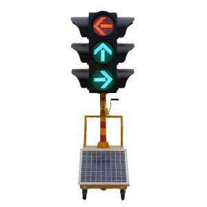 开封移动式太阳能交通信号灯