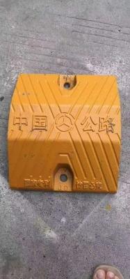 铸钢减速带厂家